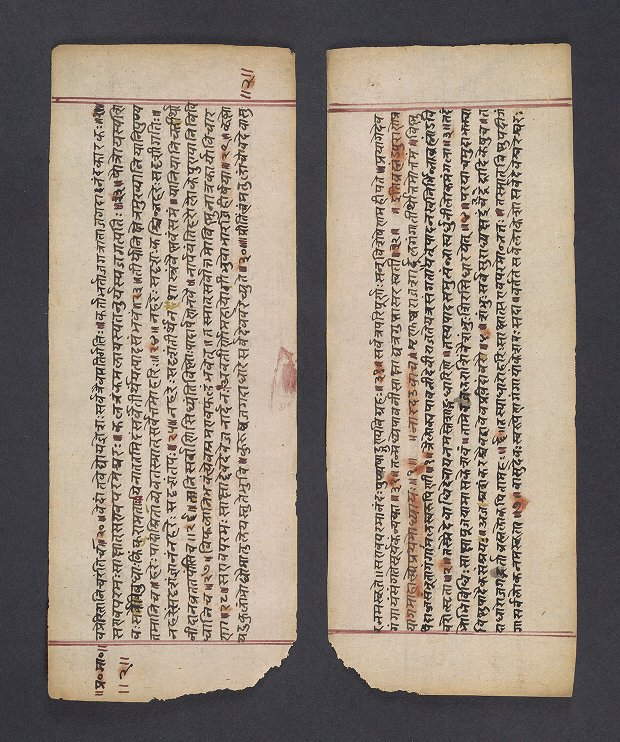 Indic Manuscripts Collection: Ms. Coll. 390, Item 340 - Prayāgamāhātmya
