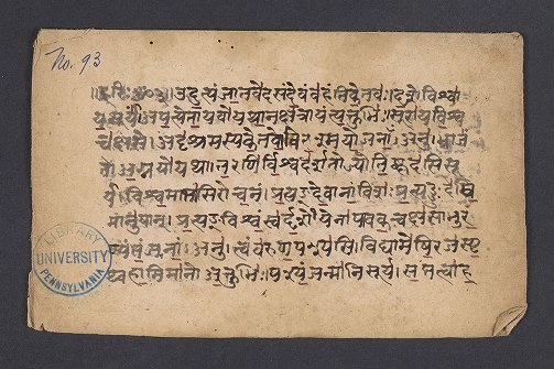 Indic Manuscripts Collection: Ms. Coll. 390, Item 93 - Udu tyaṃ jātavedasaṃ devaṃ
