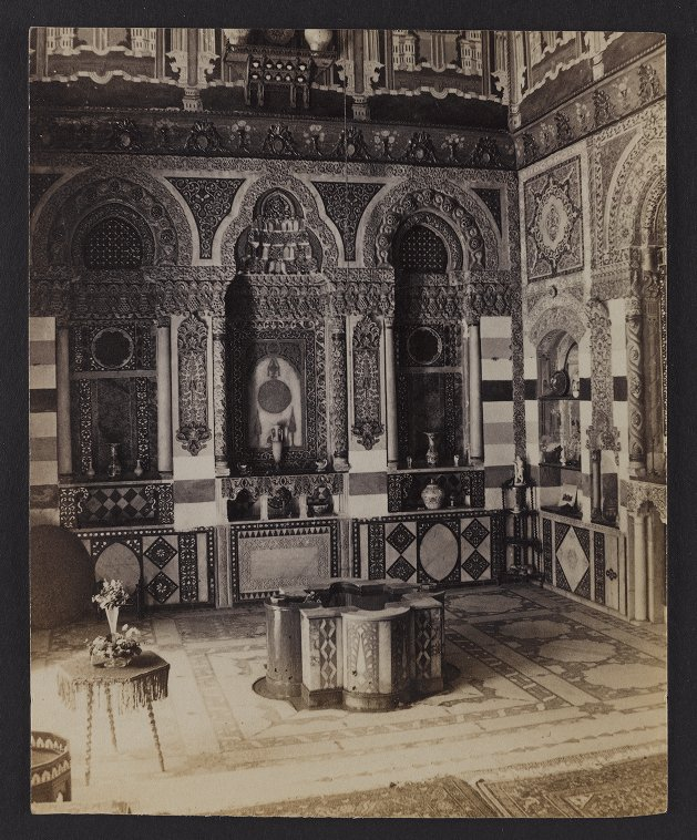 Interior of a Damascus House showing the Fountain