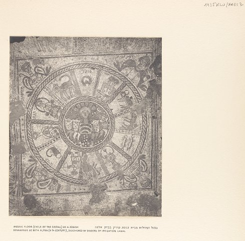 Mosaic Floor (Cycle of the Zodiac) of a Jewish Synagogue at Beth Alpha (6th Century), discovered by diggers of irrigation canal