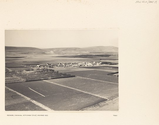 Gesher, Communal Settlement (Pica), founded 1922
