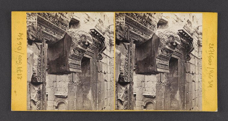 Baalbec -- The Temple of Jupiter. The Great Portal