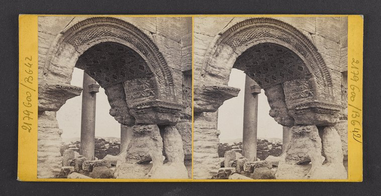 Palmyra -- Ornamental Door, leading through the side of the Triumphal Arch