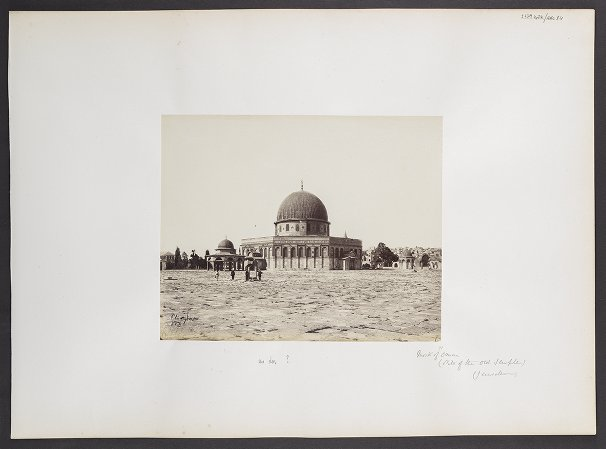 Mosque of Omar (Site of the old Temple)