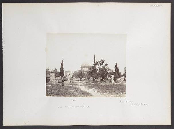 Mosque of Omar (Site of the Temple)