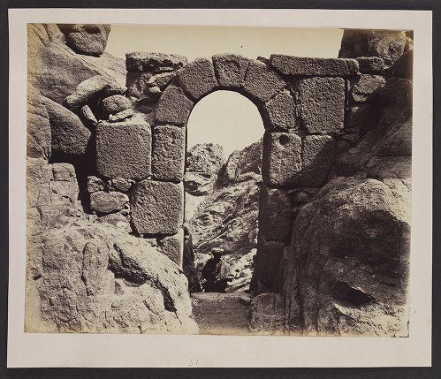 Archway on the Ascent to Jebel Musa at which pilgrims were formerly confessed