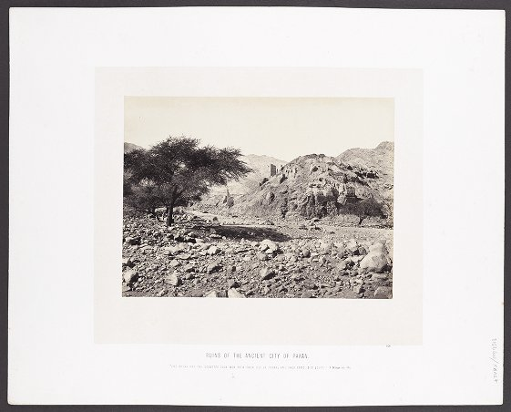 Ruins of the Anicent City of Paran :