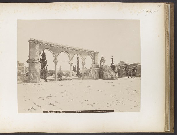 Colonnade & Pulpit of Omar :