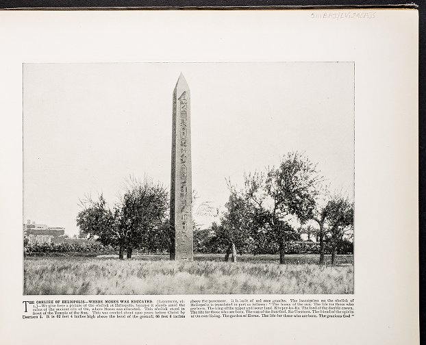The Obelisk of Heliopolis--Where Moses was Educated