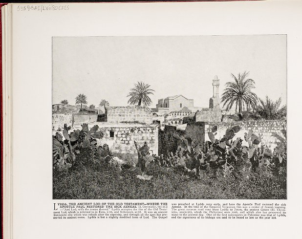 Lydda, the Ancient Lod of the Old Testament--Where the Apostle Paul restored the sick Aeneas