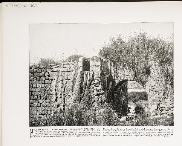Mill at Bethsaida--On site of the ancient city