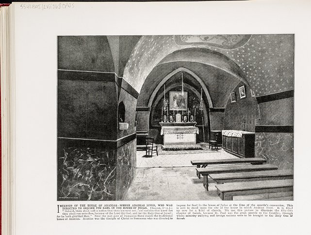 Interior of the House of Ananias--Where Ananias lived, who was directed to inquire for Saul in the house of Judas