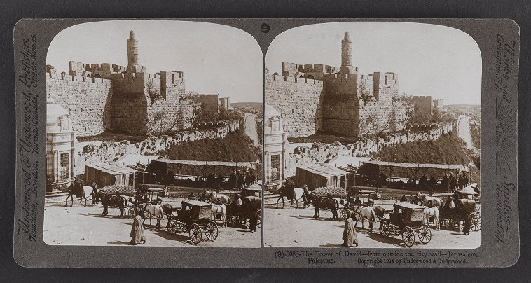 The Tower of David--from outside the city wall--Jerusalem, Palestine