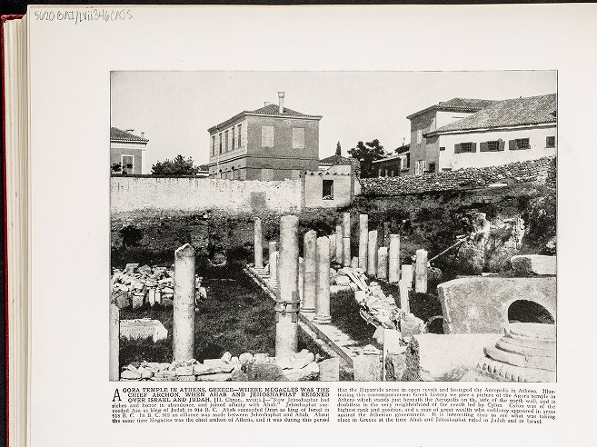 Agora temple in Athens, Greece--Where Megacles was the chief Archon, when Ahab and Jehoshaphat reigned over Israel and Judah
