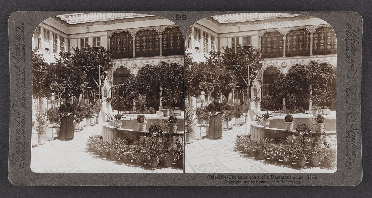 The inner court of a Damascus home, Syria