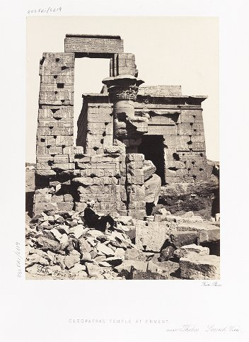 Cleopatra's Temple at Erment :