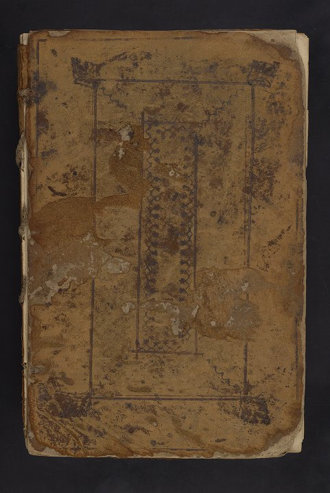 Other: Ms. Codex 1049 - Nevil, Thomas, 1721-1797 - Thomas Nevell's day book