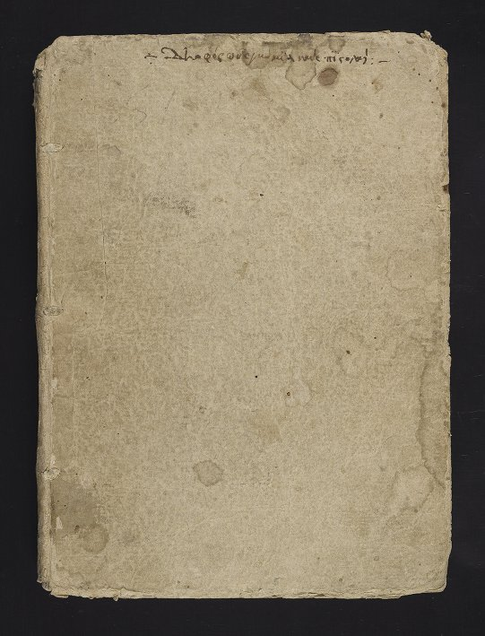 Medieval & Renaissance Manuscripts Collection: Ms. Codex 137 - Dokeianos, Ioannes - [Addresses and letters]