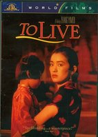 Huo zhe   =  To live    (1994)