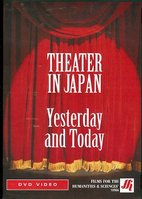 Theater in Japan 		 		 		  			 				(1989)