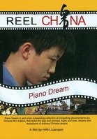 Piano dream 		 		 		  			 				(2012)